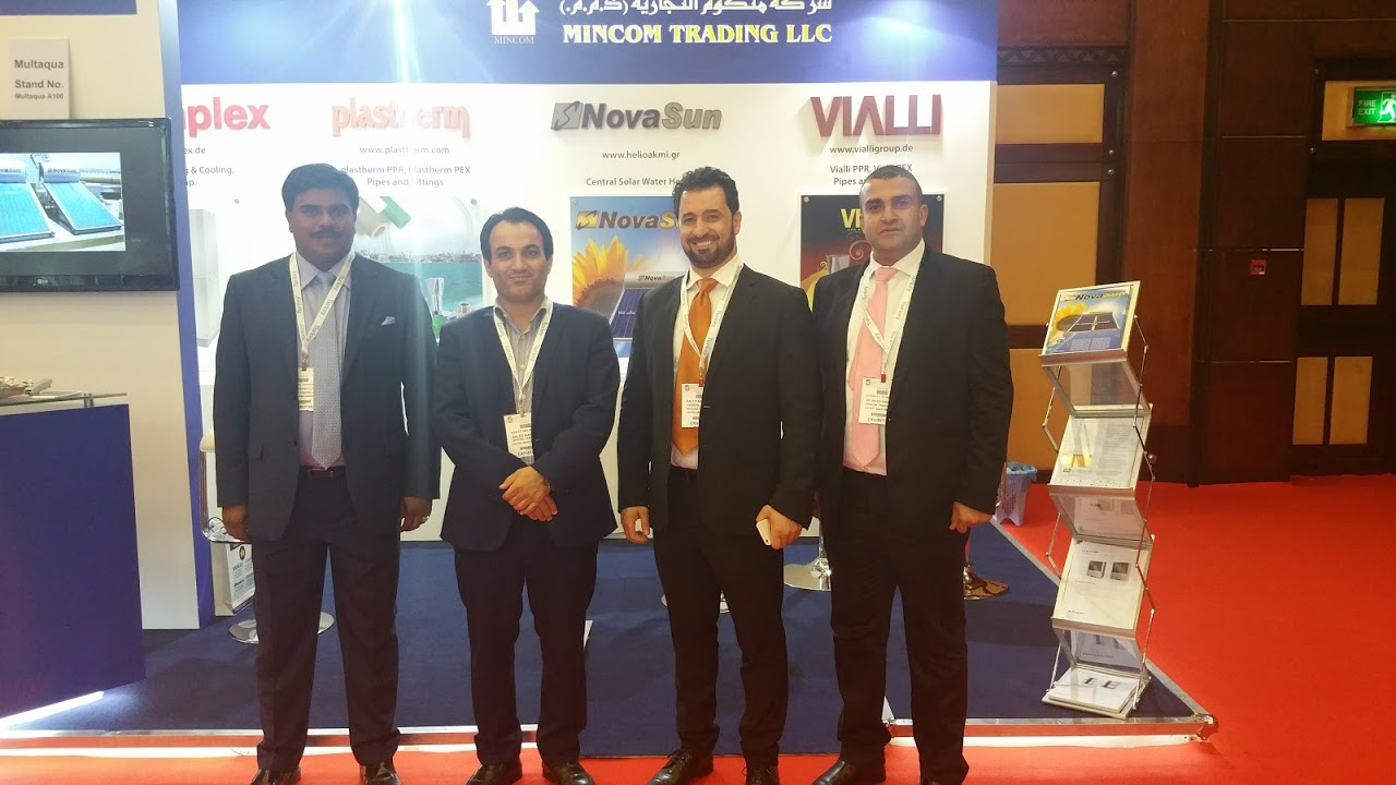 Welcome To Mincom Trading L L C -: